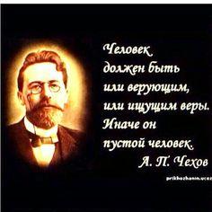 Слова великих писателей.