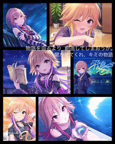 Black Wall Stickers, Anime Girl Neko, Drawing Stuff, Black Walls, Anime Art, Idol, Manga, Drawings, Fictional Characters