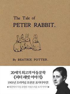 The tale of Peter Rabbit (1901 Original Edition Mini Paperback Cover Korean ver)