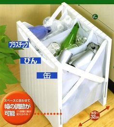 スーパーバッグホルダー Shopping Bag, Recycling, Personal Care, Google Search, Self Care, Personal Hygiene, Upcycle, Shopping Bags