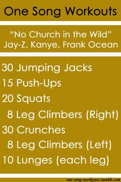 Perfect workouts for catchy songs!