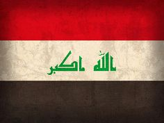 Iraq Flag Vintage Distressed Finish Art Print by Design Turnpike. All prints are professionally printed, packaged, and shipped within 3 - 4 business days. Iraq Map, Baghdad Iraq, Framed Prints, Canvas Prints, Art Prints, Tupac Art, Flag Art, Thing 1, Arabic Art