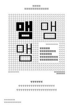 t212_KUb_김수정_w10_04a
