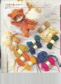 Albums archivés - My favorite doll book 7 Licca Barbie, Crochet, Albums, Archive, Teddy Bear, Dolls, Christmas Ornaments, My Favorite Things, Knitting