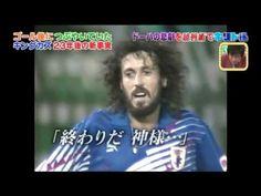 【サッカー日本代表】ドーハの悲劇 今明かされるラモスの思い・キングカズのつぶやき - YouTube