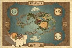 """Avatar the Last Airbender - World Map"" by rejectpenguin 