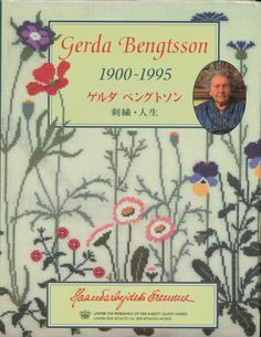 Gallery.ru / Фото #1 - Gerda Bengtsson 1900-1995 - Mosca