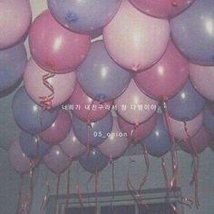 사진 설명이 없습니다. Korean Quotes, Dream Party, Texts, Mood, Songs, Purple, Poster, Photograph, Diary Book
