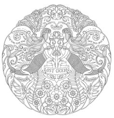 «Затерянный океан» Джоанна Бэсфорд - купить раскраску «Затерянный океан» (Lost Ocean, an Inky Adventure and Colouring Book) в Минске