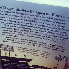 THINK BLUE: When your literary hero gets into trouble at your favorite place on earth. Almost done with the latest Mas Arai mystery. #masarai #naomihirahara #dodgerstadium #worldbaseballclassic #baseball #mysterybooks #altadena #books #bookcovers #prospectpark by girltype