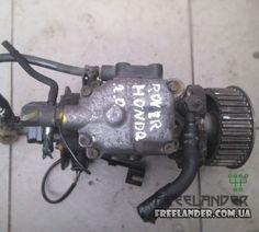 Паливний насос високого тиску Land Rover Freelander 2.0 Di 98-00