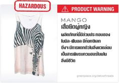 Mango t-shirt   #Detox #Fashion