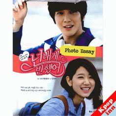 Heartstrings - Photo Essay / Jung Yong Hwa (CNBLUE), Park Shin Hye / MBC TV Drama / www.kpopinn.com
