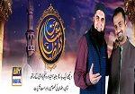 Shan e Ramazan 10th Ramzan – 10th July 2014