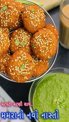 Sabudana Recipes, Pakora Recipes, Chaat Recipe, Vegetarian Fast Food, Indian Dessert Recipes, Chutney Recipes, Spicy Recipes, Cooking, Gujarati Cuisine