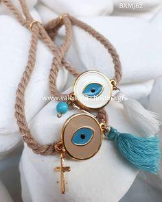 Μαρτυρικά βάπτισης βραχιολάκι με ματάκι και φούντα Christening Bracelets, Boy Baptism, Tassel Necklace, Jewelery, Arts And Crafts, Evil Eye, Macrame, Mystery, Beauty