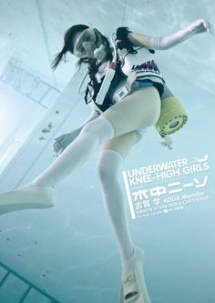 暇人\(^o^)/速報 : 【画像あり】競泳水着にニーソ姿の水中美少女100点! 写真集『水中ニーソ』発売 - ライブドアブログ