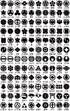 kamon - Japanese emblems used to decorate and identify an individual or family