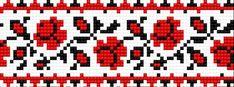 haft ludowy | Motyw 040 (haft ukraiński, ludowy, ornament, ukrainian embroidery)