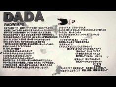 RADWIMPS/歌詞:DADA/うたまっぷ歌詞無料検索 http://www.utamap.com/showkasi.php?surl=k-110112-098