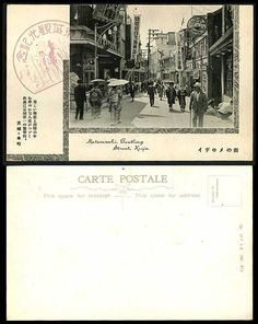 """""""Motomachi, Bustling Street, Keijo"""" Japanese postcard of Seoul (must be the Japanese shopping district since almost all women are in kimono)"""