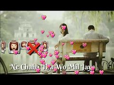 ye mumkin to nahi jo dil ne chaha tha wo mil jaye song/crazy queen asu - YouTube Romantic Songs, Download Video, Videos, Frame, Youtube, Queen, Picture Frame, Frames, Youtubers