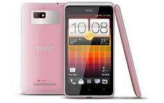HTC Desire L lacks Novelty