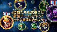 【メダルマスターズ】新プロモーションムービー(20秒ver)