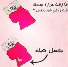 ايه والله