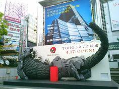 Godzilla/Shinjuku