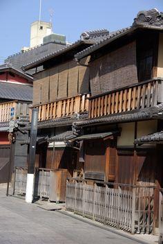 Kyoto Quartier Traditionnel
