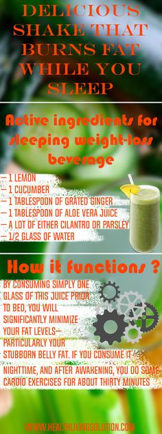 How amazing would it be if you could reduce weight quickly with one basic beverage and obviously a couple of workouts? It might sound tough to think, however, there is a manner in which you can really burn fat and shed pounds truly quickly and easy! How? This basic beverage is the trick to slimming …