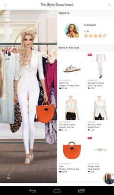 Covet Fashion: The Style Department