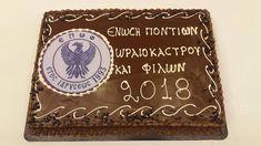 e-Pontos.gr: Κόβουν την Βασιλόπιτα τους, οι Πόντιοι στο Ωραιόκα...