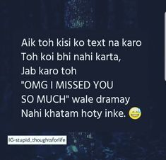 Zulfiqar Sanjana V Singh First Love Quotes, Love Song Quotes, Crazy Girl Quotes, Bff Quotes, Jokes Quotes, Friendship Quotes, Stupid Quotes, Funny True Quotes, Funny Memes