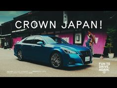 TOYOTA CROWN [ Japanese LEXUS ] Cool or Hot ? TV CM 0:30 / トヨタ クラウン TVCM 「COOL or HOT?」30秒篇 - YouTube