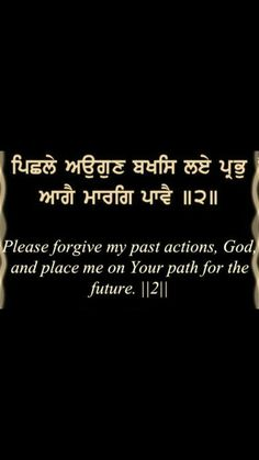 The right path Sikh Quotes, Gurbani Quotes, Indian Quotes, Holy Quotes, Punjabi Quotes, Love Me Quotes, Truth Quotes, Quotes About God, Motivational Quotes