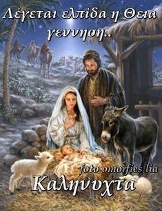 Neko, Prayers, Xmas, Christmas, Baseball Cards, Movies, Movie Posters, Greek, Films