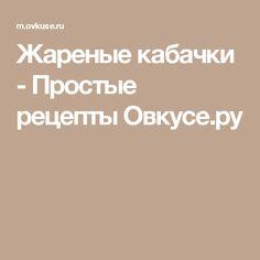Are numerous овкусе ру Панакота простые рецепты there's one