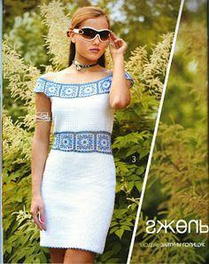Revista Nº 7 - Bellos diseños de prendas para dama