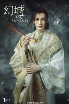 Ice Fantasy is an upcoming high fantasy costume drama co-produced by Feng Shaofeng and Guo Jingming, the author of the bestselling novel . Ice Fantasy Cast, Fantasy Romance, Fantasy Movies, High Fantasy, Fantasy Characters, Romantic Comedy Movies, Drama Movies, Fantasy Inspiration, Character Inspiration