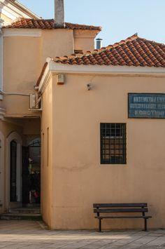Komotini, Greece Travel List, Macedonia, Greece, Nostalgia, City, Outdoor Decor, World, Nice Asses, Greece Country