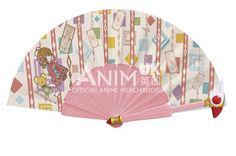 """Cardcaptor Sakura - """"Ichiban Kuji - Japanese Modern Art"""" - Sealing Wand Fan (Prize C)"""