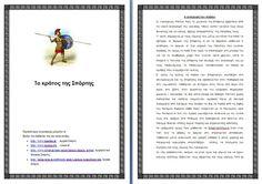 Greek History, Education, Modern, Trendy Tree, Onderwijs, Learning
