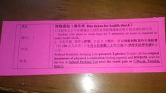Dokumenty medyczne do wizy- bilet na autobus