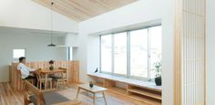 Small House in Ritto, Japan by Alts Design Office | GBlog