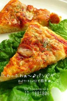 HM使用25分♪簡単ピザパンおやつランチ