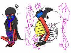 para las personitas que les gusta ver al destructor de au's bien… # Фанфик # amreading # books # wattpad Undertale Love, Undertale Ships, Rule 64, Dream Sans, Error Sans, Cartoon Fan, Dreams And Nightmares, Wattpad, Geek Stuff