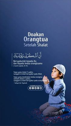 Discover recipes, home ideas, style inspiration and other ideas to try. Hijrah Islam, Doa Islam, Islam Religion, Quran Quotes Inspirational, Islamic Love Quotes, Muslim Quotes, Surah Al Quran, Religion Quotes, Love In Islam