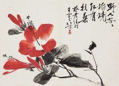 Photo Japan Painting, Ink Painting, Chinese Painting Flowers, Japanese Drawings, Tinta China, China Art, Motif Floral, Japan Art, Watercolor Flowers